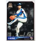 100 【小松辰雄 (中日ドラゴンズ)】BBM ベースボールカードCLASSIC2014 レギュラー [OB]