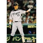 【056 新井貴浩 (阪神タイガース)】カルビー 2014プロ野球チップス第1弾 レギュラー画像