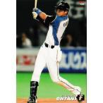 カルビー 2014プロ野球チップス第2弾 レギュラー 122 大谷翔平 (北海道日本ハムファイターズ)