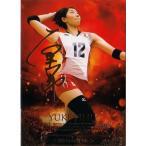 全日本女子バレーオフィシャルカード2014 「火の鳥NIPPON」 【スペシャルカード/金箔サイン仕様】 SP09 石井優希