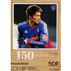 Jカード TEメモラビリア FC東京 2014 レギュラー 【150試合出場記念カード】 TO45 加賀健一