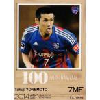 Jカード TEメモラビリア FC東京 2014 レギュラー 【100試合出場記念カード】 TO47 米本拓司