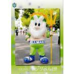 【クラブ発行】2014 湘南ベルマーレ オフィシャルカード レギュラー 【マスコットカード】BM33 キングベルI世
