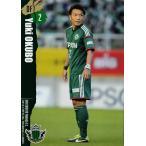 【クラブ発行】2014 松本山雅FC オフィシャルカード レギュラー YG03 大久保裕樹