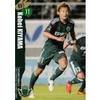 【クラブ発行】2014 松本山雅FC オフィシャルカード レギュラー YG11 喜山康平