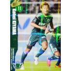 【クラブ発行】2014 松本山雅FC オフィシャルカード レギュラーパラレル YG11 喜山康平