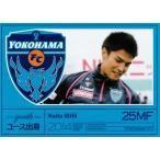 Jカード TEメモラビリア 横浜FC 2014 レギュラー 【ユース出身カード】 YK54 石井圭太