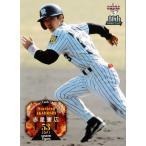 BBM2014 プロ野球80周年カード・打者編 レギュラー 82 赤星憲広(阪神タイガース)