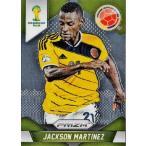 2014Panini Prizm FIFA World Cup Soccer レギュラー 054 Jackson Martinez ジャクソン・マルティネス (コロンビア)
