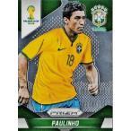 2014Panini Prizm FIFA World Cup Soccer レギュラー 110 Paulinho パウリーニョ (ブラジル)
