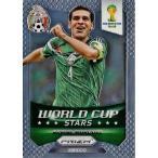 2014Panini Prizm FIFA World Cup Soccer インサート 【World Cup Stars】 40 Rafael Marquez ラファエル・マルケス (メキシコ)
