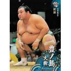 BBM 大相撲カード 2014 レギュラー 14 豊ノ島 大樹
