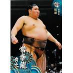 BBM 大相撲カード 2014 レギュラー 33 常幸龍 貴之