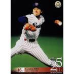BBM2015 ベースボールカード 25th Anniversary レギュラー 056 石井一久 (ヤクルトスワローズ)