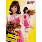 BBM プロ野球チアリーダーカード2015 -華- レギュラー 華07 PUMI (福岡ソフトバンクホークス/Honeys)