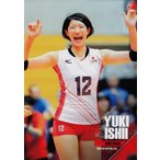全日本女子バレーオフィシャルカード2015 「火の鳥NIPPON」 レギュラー 24 石井優希