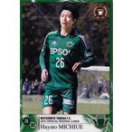 【クラブ発行】2015 松本山雅FC オフィシャルカード レギュラー YG24 道上隼人