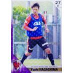 【クラブ発行】2015 京都サンガFC オフィシャルカード レギュラーパラレル KP25 永島悠史