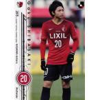 2015 Jリーグオフィシャルカード レギュラー 026 柴崎岳 (鹿島アントラーズ)