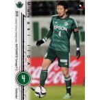 2015 Jリーグオフィシャルカード レギュラー 103 飯田真輝 (松本山雅FC)