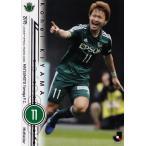 2015 Jリーグオフィシャルカード レギュラー 108 喜山康平 (松本山雅FC)