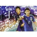 14-15 サッカー日本代表SE インサート 【SAMURAI BLUE J STARカード】 SBJ02 水本裕貴 (サンフレッチェ広島)