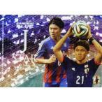 14-15 サッカー日本代表SE インサート 【SAMURAI BLUE J STARカード】 SBJ04 太田宏介 (FC東京)