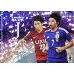 14-15 サッカー日本代表SE インサート 【SAMURAI BLUE J STARカード】 SBJ10 柴崎岳 (鹿島アントラーズ)