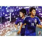 14-15 サッカー日本代表SE インサート 【SAMURAI BLUE J STARカード】 SBJ12 皆川佑介 (サンフレッチェ広島)