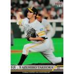 28 【竹岡和宏】BBM2015 福岡ソフトバンクホークス10周年カード レギュラー [球団OB]