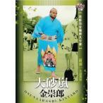 BBM2015 大相撲カード「粋」 レギュラー 【花形力士場所入り姿】 74 大砂嵐 金崇郎