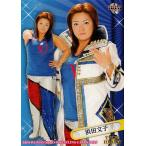 BBM 女子プロレスカード2015 TRUE HEART レギュラー 074 浜田文子