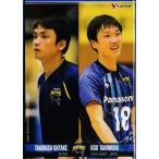 V・プレミアリーグ男子公式トレーディングカード2015 レギュラー 08 大竹貴久/谷村孝 (パナソニック・パンサーズ)
