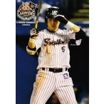 2015第2回ファンが選ぶ「東京ヤクルトスワローズ」公式カード レギュラー 16 川端慎吾