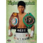 BBM2016 ボクシングカード 「The ChampIII〜FIGHTING SPIRIT〜」 レギュラー 33 井上尚弥