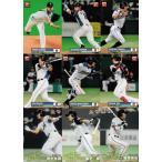 【北海道日本ハムファイターズ】BBM ベースボールカードCLASSIC2016 チーム別レギュラーコンプリートセット全9種