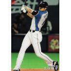 82 【大谷翔平/北海道日本ハムファイターズ】カルビー 2016プロ野球チップス第2弾 レギュラー