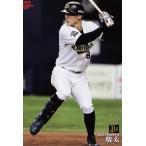 97 【駿太/オリックス・バファローズ】カルビー 2016プロ野球チップス第2弾 レギュラー