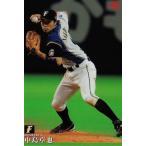 154 【中島卓也/北海道日本ハムファイターズ】カルビー 2016プロ野球チップス第3弾 レギュラー