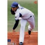 213 【石田健大/横浜DeNAベイスターズ】カルビー 2016プロ野球チップス第3弾 レギュラー