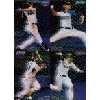 【レギュラーコンプリートセット】カルビー2016 プロ野球チップスオールスターズ 全36種 ※金箔サイン版は除く