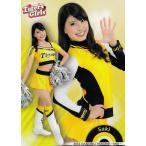 75 【Saki (阪神/Tigers Girls)】BBM プロ野球チアリーダーカード2016 -舞- レギュラー