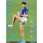 FP16 【稲村亜美】2016BBM FUSION レギュラー [始球式カード]