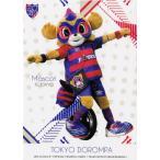 36 【東京ドロンパ】2016Jリーグカード TEメモラビリア FC東京 レギュラー [マスコットカード]