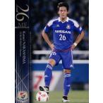 25 【中島賢星】2016Jリーグカード TEメモラビリア 横浜F・マリノス レギュラー