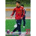 30 【内山裕貴】[クラブ発行]2016 コンサドーレ札幌 オフィシャルカード レギュラーパラレル