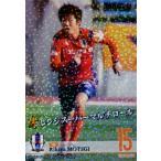 14 【茂木力也】[クラブ発行]2016 愛媛FC オフィシャルカード レギュラーパラレル