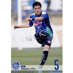 06 【伊藤槙人】[クラブ発行]2016 水戸ホーリーホック オフィシャルカード レギュラー
