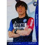 01 【相馬直樹】[クラブ発行]2016 FC町田ゼルビア オフィシャルカード レギュラーパラレル