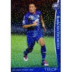 18 【松本怜大】[クラブ発行]2016 FC町田ゼルビア オフィシャルカード レギュラーパラレル